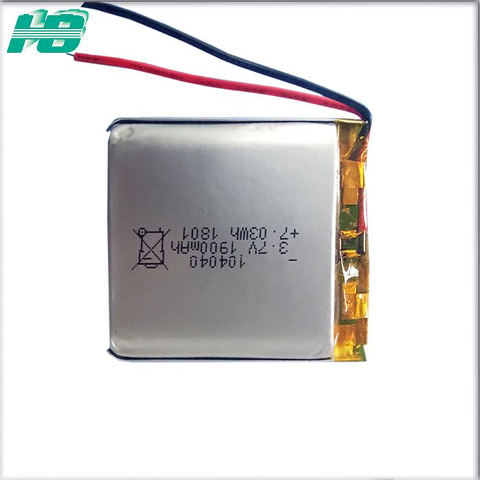 浩博KC认证104040聚合物<em>电池</em>1900mAh三元锂离子软包<em>电池</em>3.7V厂家