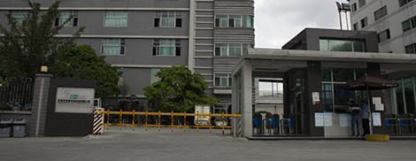 成立东莞研发中心 ( 松山湖、南城军工特种研发 )