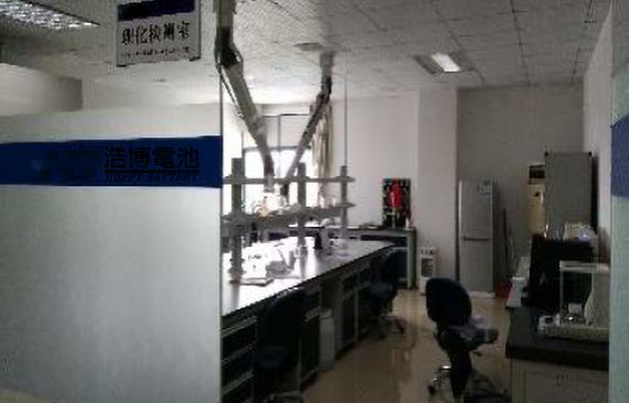 电性能综合实验室
