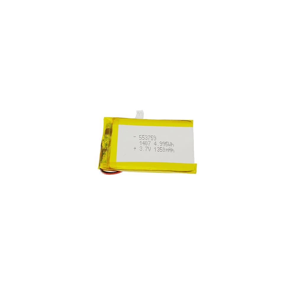 浩博553759聚合物锂电池<em>医疗</em>用器械CB CE UL安全认证电源模组厂家