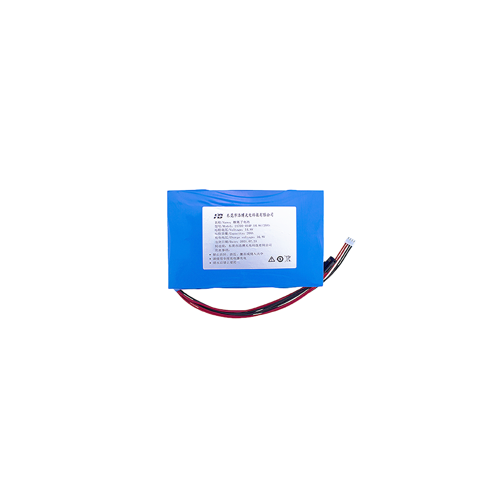 浩博-40℃低温锂电池21700定制14.8V20Ah便携式手持特种电源厂家