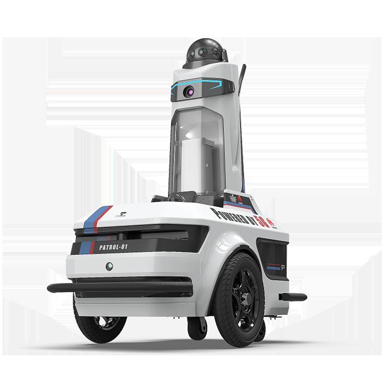智能巡检机器人